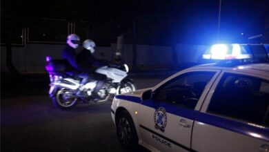 Photo of Genç Bir Kadın Polisi Isırdı!