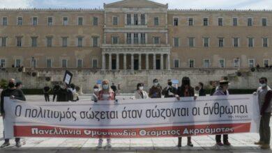Photo of Yunanistan'da Sanatçılar Da Yardım Parası İstiyor