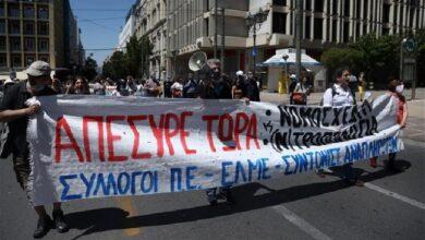 Photo of Atina'da Gösteri Sırasında Gerginlik Yaşandı