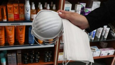 Photo of Bedava Cerrahi Maske Dağıtacak!