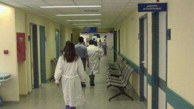 Photo of Gümülcine'de Koronavirüs Vakası Tespit Edildi!