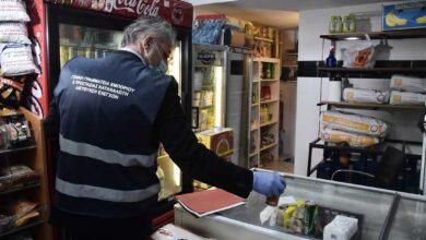 Photo of Dikkat! Para ve Dükkan Kapatma Cezaları Geliyor!