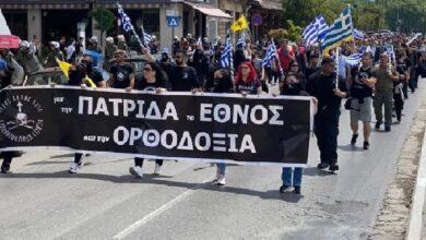 Photo of Selanik'te İslam Karşıtı Gösteri Yapıldı