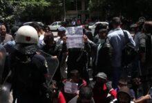 Photo of Atina'da Mülteciler Gösteri Düzenledi