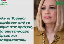 """Photo of Fofi De Konuştu: """"Türkler Harekete Geçerse Hemen Ve Kararlı Bir Şekilde Cevap Vereceğiz"""""""