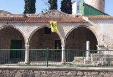 Photo of Tuzla Camisi'ne Bizans Bayrağı Astılar