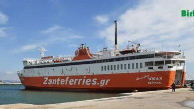 Photo of Dedeağaç-Semadirek-Limni Gemi Seferleri İptal!