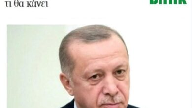 Photo of Erdoğan'ın Açıklamaları Sonrasında Yunanistan Medyası Tutuştu