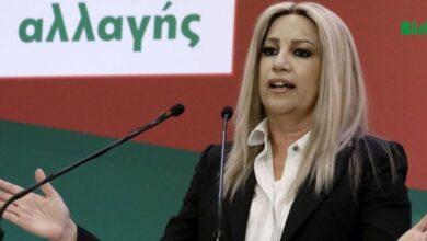 Photo of Fofi Yine Türkiye'ye Karşı Tavır Aldı, Yaptırım İstiyor!