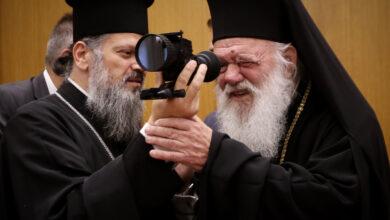 Photo of Kiliseden Silahlı Kuvvetlere Yardım