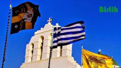 Photo of Batı Trakya'da Bayraklar Yarıya İndirilecek, Çanlar Matem Çalacak
