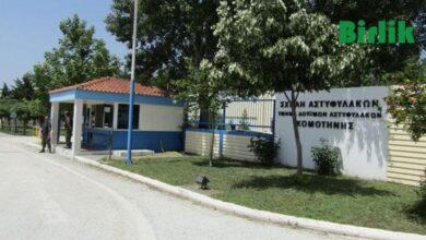 Photo of Gümülcine Polis Okulunda Koronavirüs Alarmı!