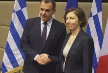Photo of 2 Adet Belh@rra Satışını Bitirmek Üzere Atina'ya Geliyor