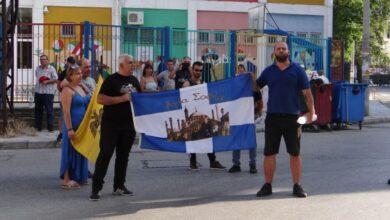 Photo of Aya Sofya İçin 15 Kişi Ancak Toplanabildi!