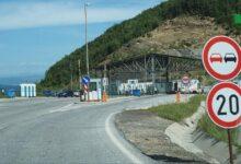 Photo of Yunanistan Vatandaşları Nimfea'dan Bulgaristan'a Gidip Gelebiliyor