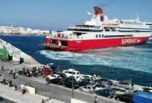 Photo of İtalya'dan Gemi İle İgumeniça'ya Gelen Tatilciler Türkiye'ye Geçişlerinde Bir Sorun Yok!