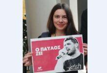 """Photo of Ufuk Mustafa: """"Tüm İnsanlık İçin Yazık, Çok Yazık"""""""