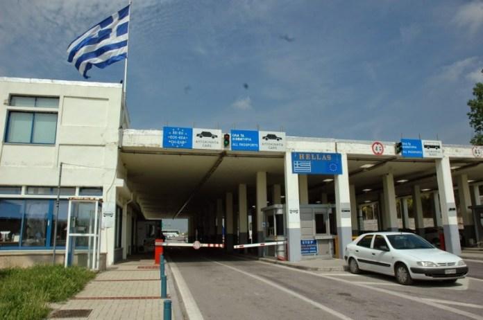 Son Dakika! Yunanistan Sınır Kapılarını Türk Vatandaşlarına Açtı