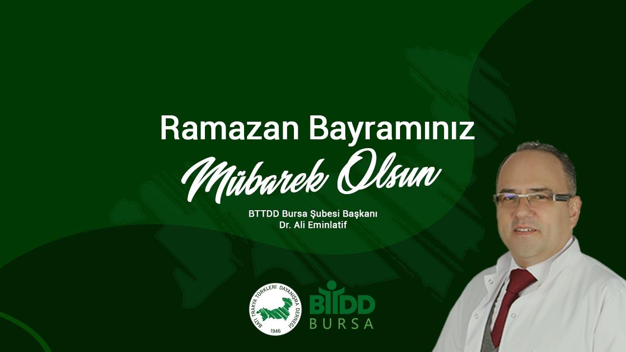 """""""Ramazan Bayramınız Mübarek Olsun"""""""