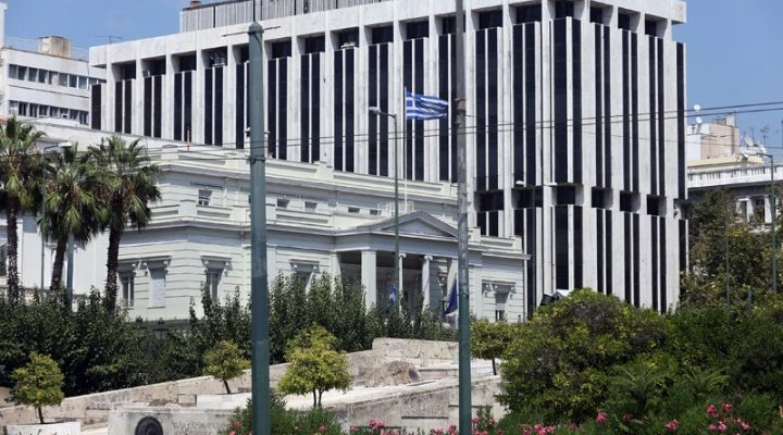 Yunanistan'dan Ankara'ya Yeni Büyükelçi