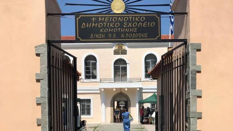 İDADİYE, Yunanistan Birinciliğini Gümülcine'ye Kazandırdı