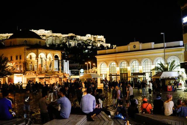 Yunanistan'da Maske Kullanımı Kaldırılıyor Mu?